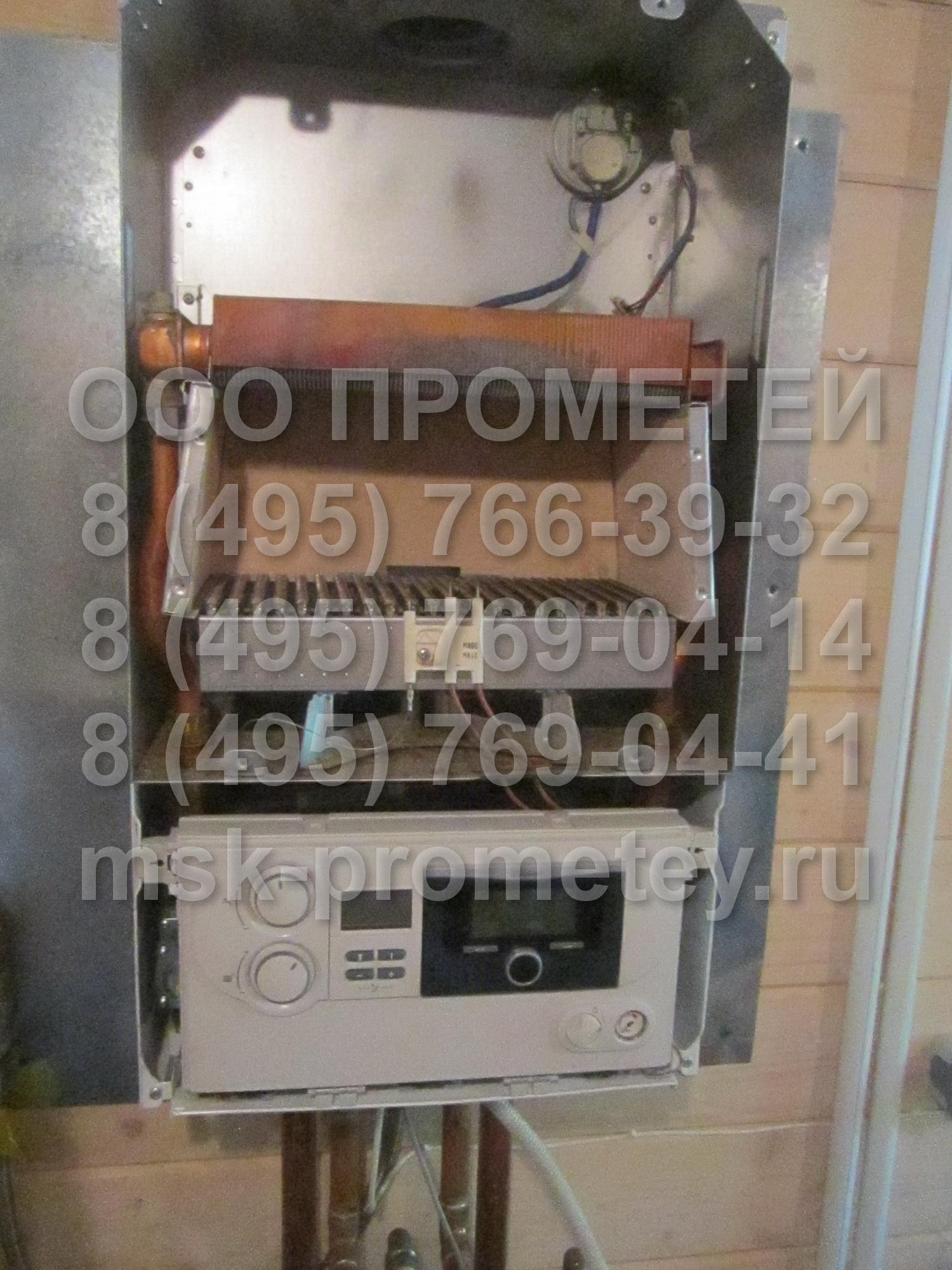 Теплообменник для аогв прометей Пароводяной подогреватель ПП 2-24-7-4 Великий Новгород