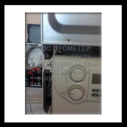 смета на монтаж электрокотла образец - фото 10
